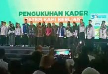 Hadiri Jambore Nasional PATBM.